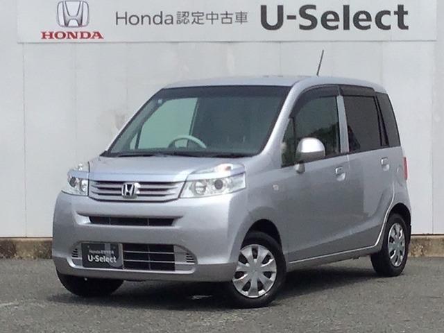 ホンダ G特別仕様車 HIDスマートスペシャル メモリーナビ リアカ