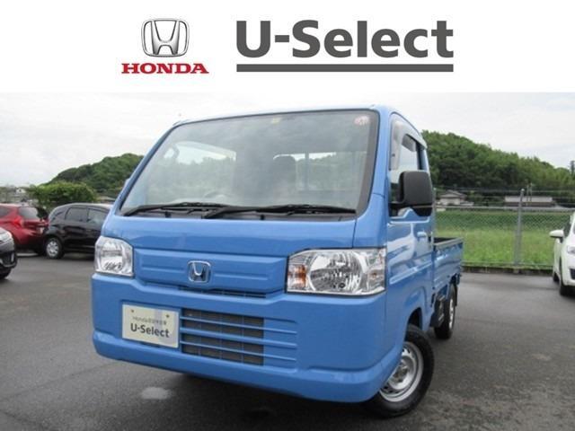 ホンダ アクティトラック SDX 三方開&4WD