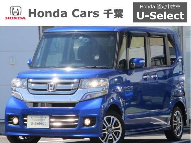 ホンダ N-BOX+カスタム 660 カスタムG SSパッケージ 車いす仕様車 ワンオーナ