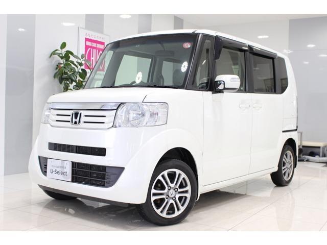 ホンダ N-BOX G・Lパッケージ U-Select認定車一年保証付き