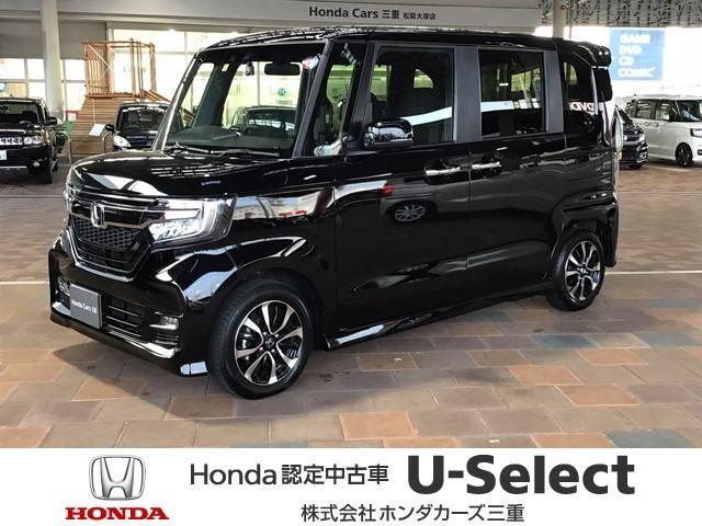 ホンダ G・Lホンダセンシング 新車保証付