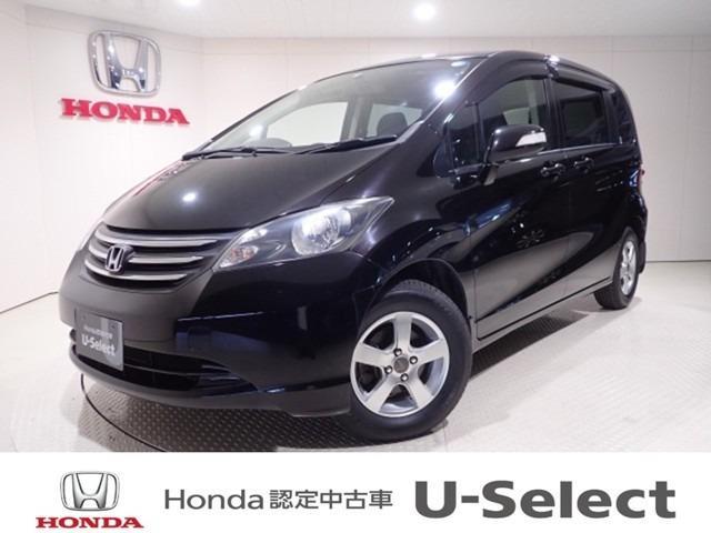 ホンダ G ジャストセレクション Honda HDDナビ Rカメラ