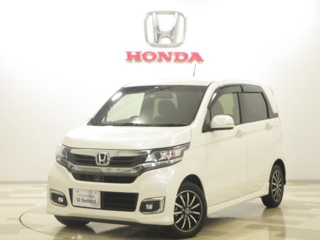 ホンダ カスタム G・Lパッケージ Hondaスマートキーシステム/あんしんパッケージ/ディスチャージヘッドライト(オートライトコントロール付)/LEDフォグライト/オートリトラミラー/360°スーパーUV・IRカットパッケージ 他