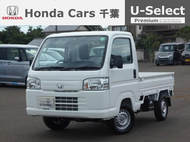 STD Honda認定中古車 5MT 三方開き