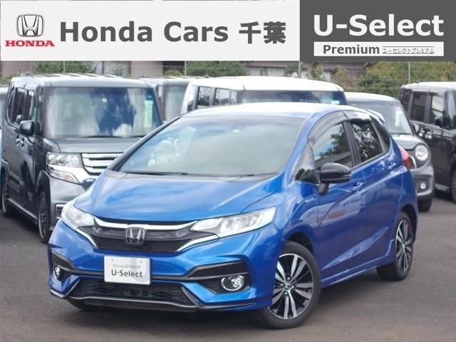 ホンダ S ホンダセンシング Honda認定中古車 2年保証 LEDヘッドライト フルセグTV メモリーナビ Bluetooth バックカメラ