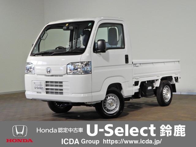 ホンダ アクティトラック SDX 純正FMAMラジオ マニュアルエアコン 5速ミッション パワステ 荷台ランプ 4WD ABS