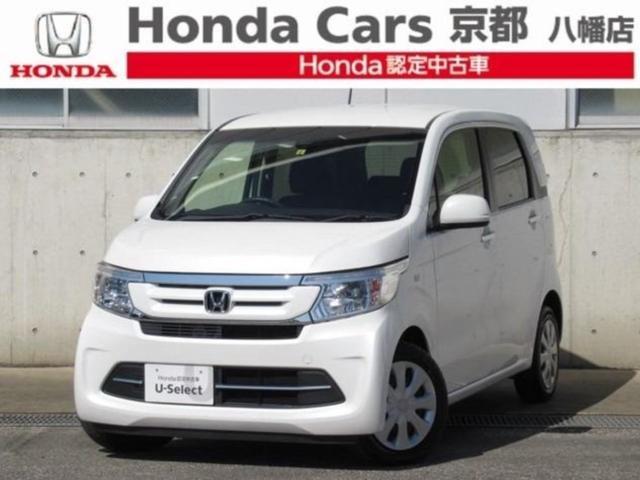 ホンダ G SSパッケージII 社用車 衝突軽減ブレーキ シートヒーター Bluetooth