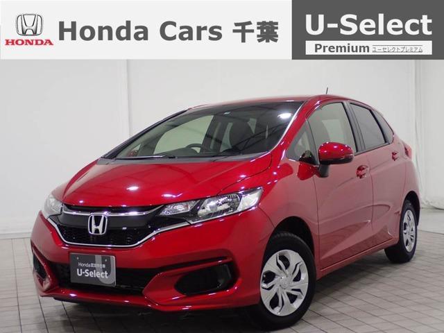 ホンダ 13G・F Honda認定中古車 メモリーナビ Bluetooth USB端子 バックカメラ スマートキー 電動格納ドアミラー セキュリティアラーム ワンオーナー車