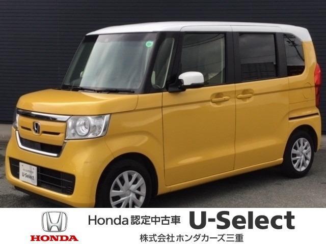 ホンダ N-BOX G・Lホンダセンシング 新車保証付