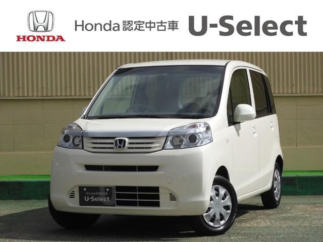 ホンダ G特別仕様車 HIDスマートスペシャル ドラレコ ETC