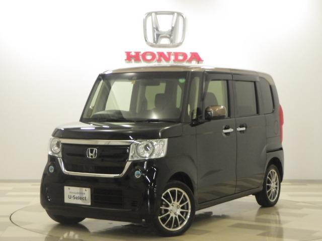 ホンダ G・EXホンダセンシング カッパーブラウンスタイル 4WD
