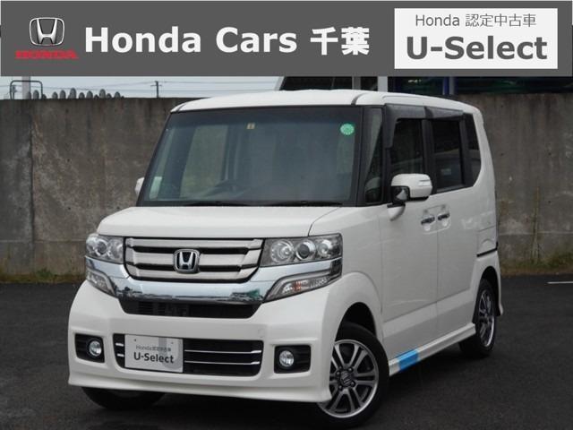 G・Lパッケージ Honda認定中古車 メモリーナビ DVD再生 Bluetooth ワンセグテレビ バックカメラ スマートキー ディスチャージヘッドライト 左側パワースライドドア アルミホイール ワンオーナー車