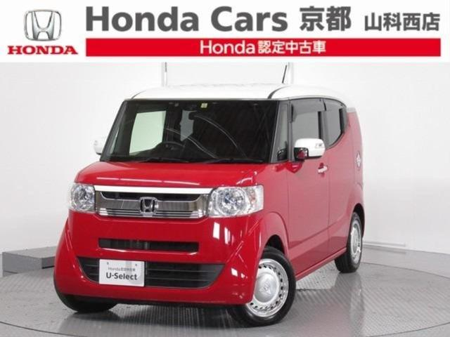 HONDA N-BOX SLASH