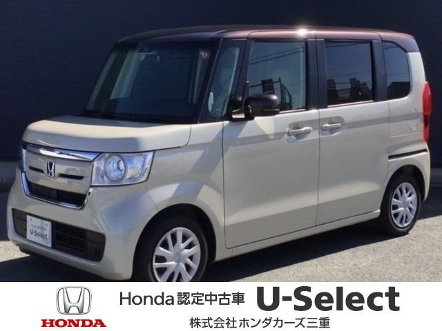 G・Lホンダセンシング 新車保証付(1枚目)