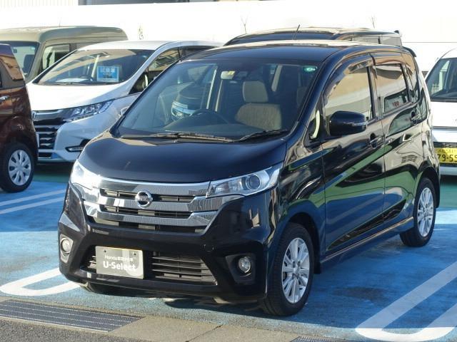 日産 660 ハイウェイスターX Vセレクション +SafetyI メモリーナビ ワンセグTV
