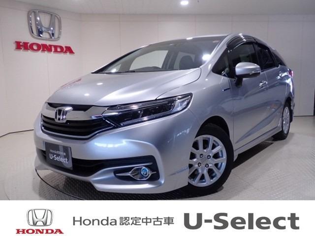 ホンダ ハイブリッドX 低速域衝突軽減ブレーキ Hondaインターナビ