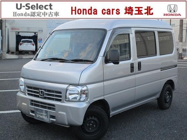 ホンダ プロA 4WD 5速 二人乗