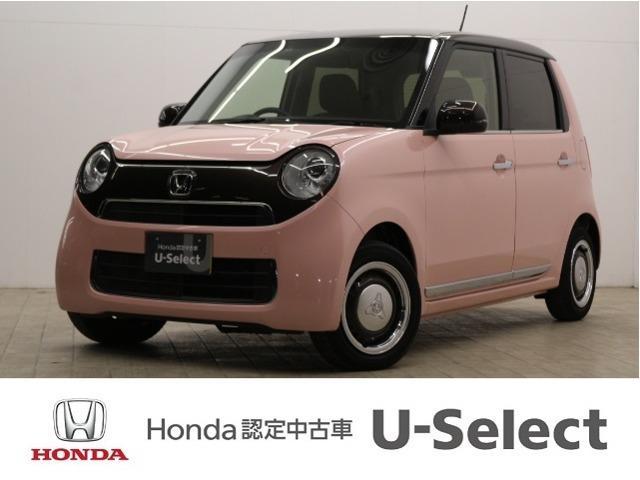 ホンダ N-ONE セレクト 禁煙車 HIDヘッドライト シートヒーター