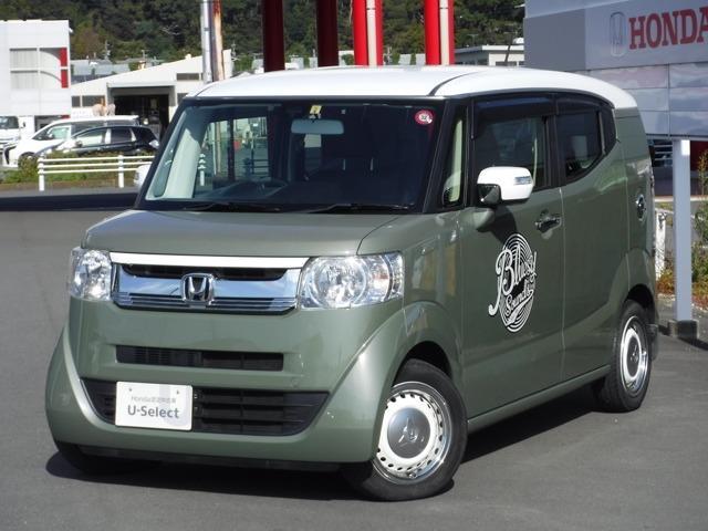 ホンダ G・Lインテリアカラーパッケージ ワンオーナ車 純正メモリーナビ ETC車載器