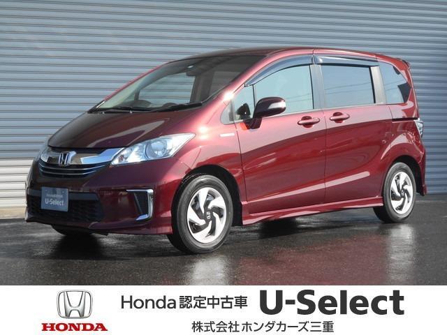 ホンダ ハイブリッド プレミアムエディション Honda純正7インチナビVXMー164VFi Bluetooth対応 両側電動パワースライドドア ETC スマートキー HID