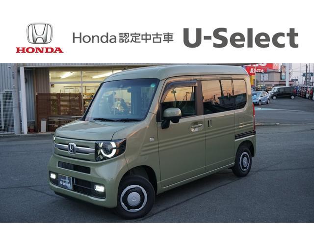 ホンダ N-VAN+スタイル ファン・ホンダセンシング 当社デモカー LEDオートハイビーム