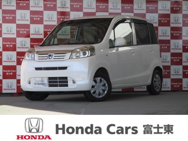 ホンダ G特別仕様車 HIDスマートスペシャル Bカメラ付オーディオHIDスマートキー