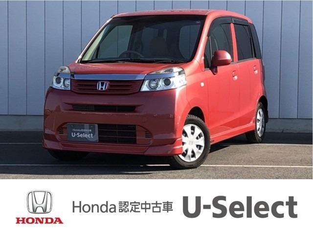 ホンダ G特別仕様車 HIDスマートスペシャル 純正オーディオ リアカメラ HID
