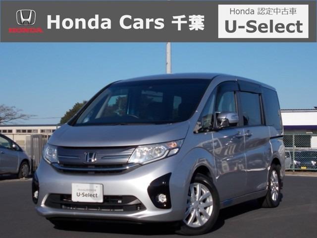ホンダ 1.5 G サイドリフトアップシート車 Hondaセンシング 認定中古車 メモリーナビ DVD再生 Bluetooth フルセグテレビ 後席用モニター バックカメラ 両側パワースライドドア スマートキー LEDヘッドライト ワンオーナー車
