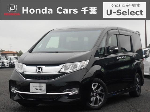 ホンダ スパーダ Honda認定中古車 純正メモリーナビ DVD再生 フルセグテレビ Bluetooth バックカメラ 後席用モニター スマートキー LEDヘッドライト 電動格納ドアミラー ワンオーナー車