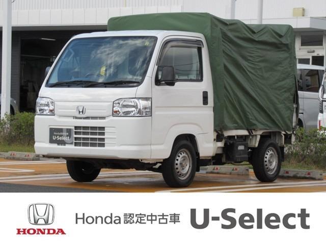 ホンダ アタック 軽トラック 5MT AMFMラジオ 幌付き