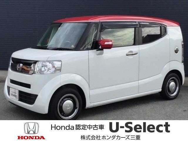 ホンダ G・Lインテリアカラーパッケージ 新車保証付 純正7インチナビ付