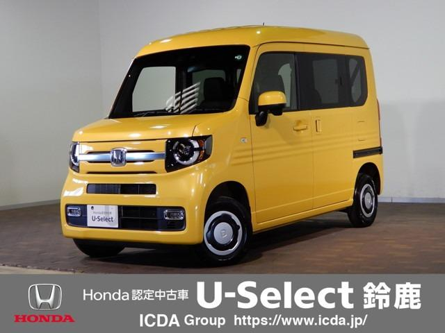 ホンダ ファン・ターボホンダセンシング ホンダセンシング スマートキー LEDオートライト 4WD ナビ装着用スペシャルパッケージ