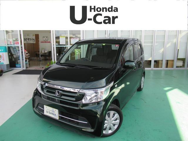 ホンダ G CDデッキ スマートキー タイヤ新品交換