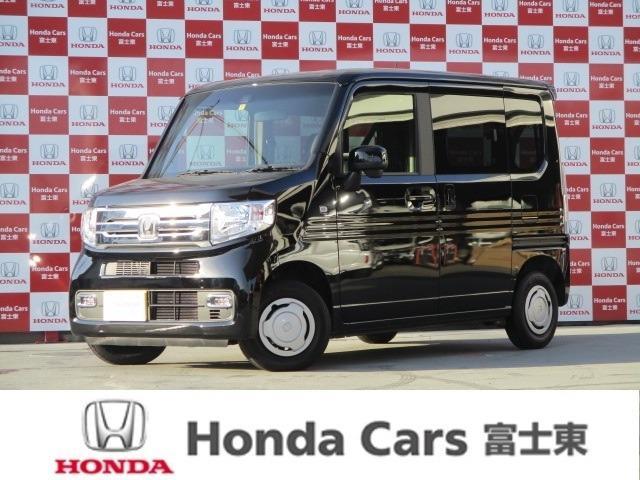 ホンダ N-VAN+スタイル クール・ホンダセンシング 元試乗車ナビBカメラ追突軽減ブレーキ