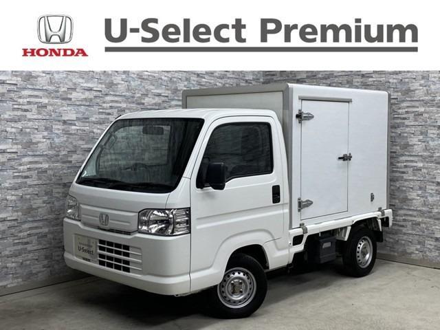 ホンダ ベースグレード 保冷車 4WD エアコン 5速