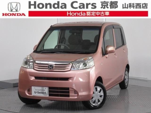 ホンダ G特別仕様車 HIDスマートスペシャル ETC HID 電動格納ミラー スマートキー