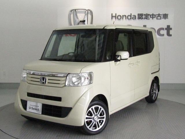 ホンダ G・Lパッケージ AW・CD・スマート・ABS・VSA
