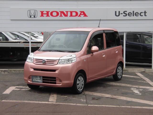ホンダ G特別仕様車 HIDスマートスペシャル メモリーナビ リアカメラ スマートキー