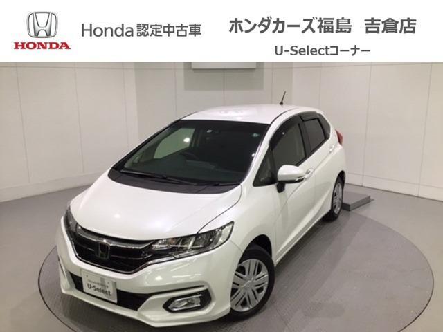 ホンダ 13G・L ホンダセンシング 純正メモリーインターナビ バックカメラ