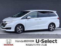Honda Cars 三重 U−Select こもの  オデッセイ G・EX
