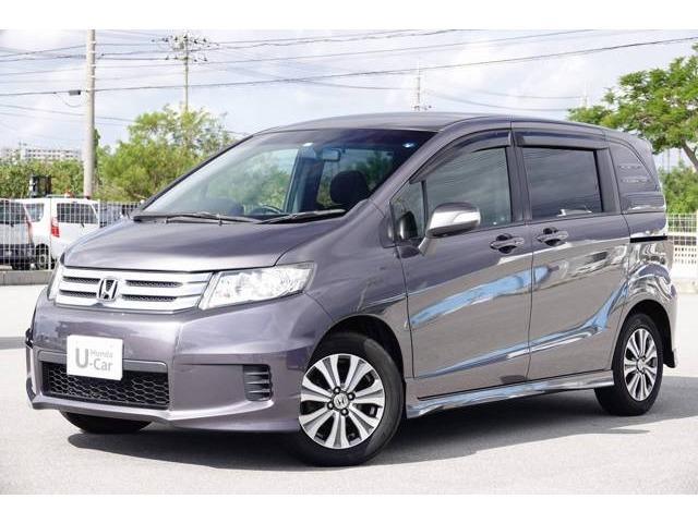 沖縄県の中古車ならフリードスパイク G エアロ オーディオ付