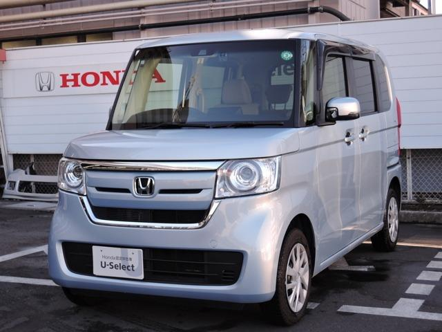 ホンダ N-BOX G・EXターボホンダセンシング 8インチナビ LED シートヒーター