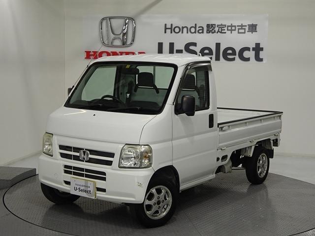 ホンダ アクティトラック SDX 4WD・5MT