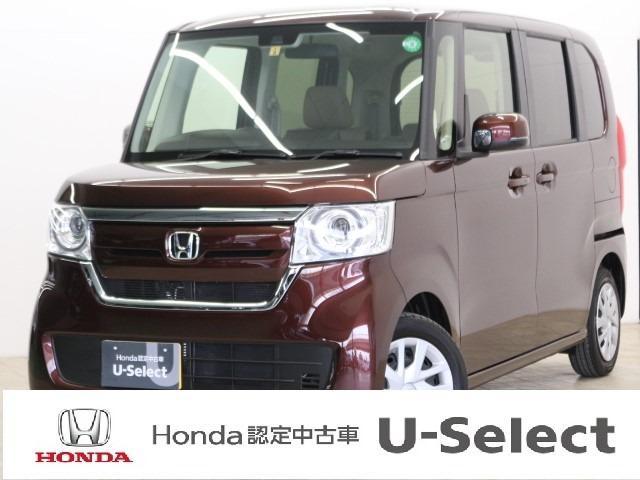 ホンダ Gホンダセンシング 試乗車UP LEDライト ステリモ ETC