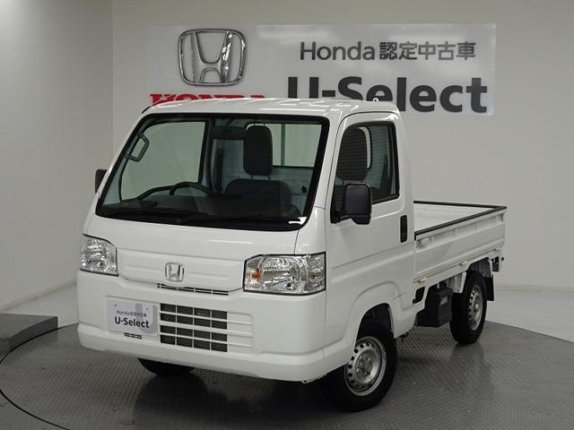 ホンダ アクティトラック SDX 4WD キーレスキー 運転席エアバック エアコン パワステ