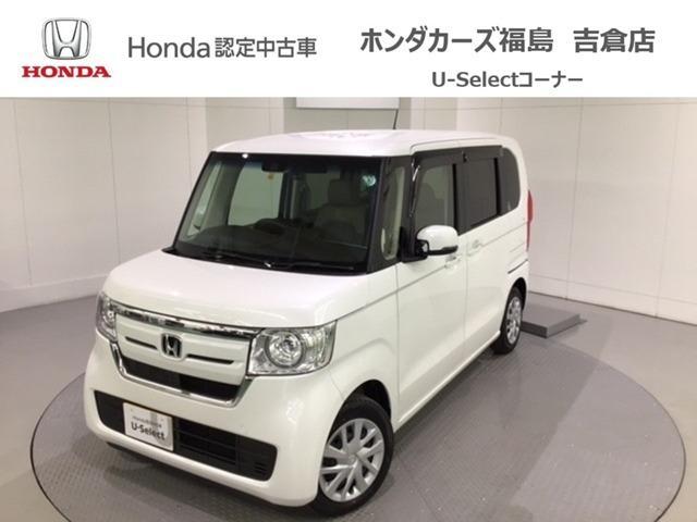 ホンダ 660 G スロープ L ホンダセンシング 車いす専用装備装 純正メモリーインターナビ バックカメラ