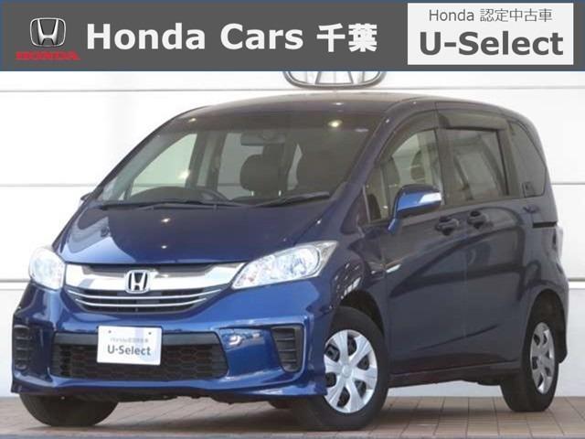 ホンダ G プレミアムエディション Bluetooth対応ナビ スマートキー ドラレコ 両側電動スライド ホンダ認定中古車
