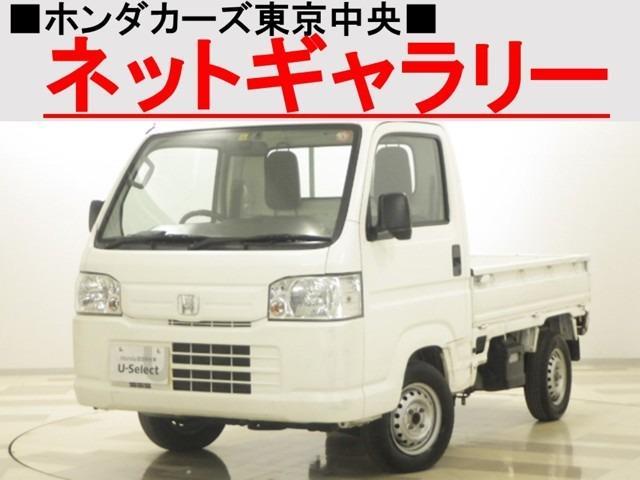 ホンダ アクティトラック SDX 5MT ETC