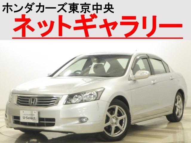 ホンダ 35iL 禁煙車両 電動シートHIDライトETC