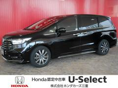 Honda Cars 三重 玉城店  オデッセイ アブソルート